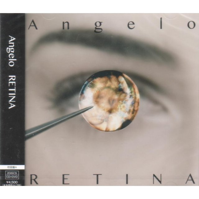 Retina [CD+DVD Limited Edition Type A]