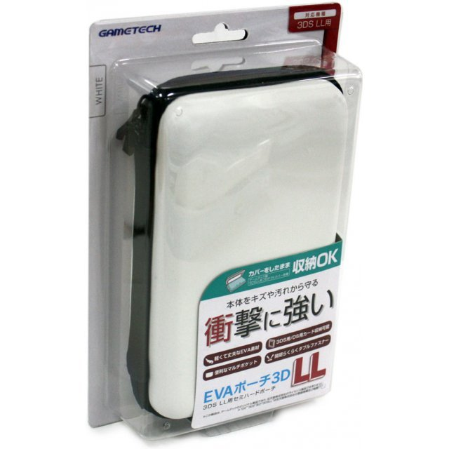 EVA Pouch for 3DS LL (White)