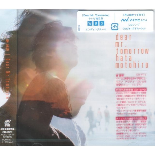 Dear Mr. Tomorrow [CD+DVD Limited Edition]