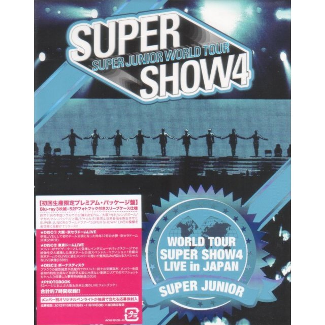 World Tour Super Show4 Live In Japan Premium Package [Limited Edition]