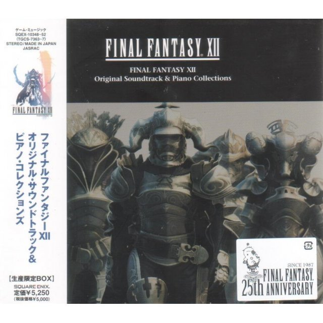 Final Fantasy XII Original Soundtrack & Piano Collections [Limited Edition]