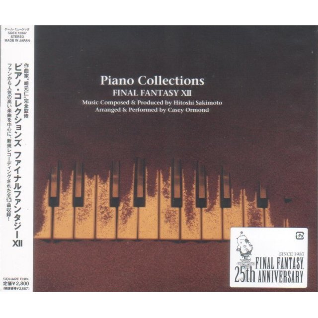 Piano Collections Final Fantasy 12