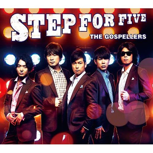Step For Five [CD+DVD Limited Edition]