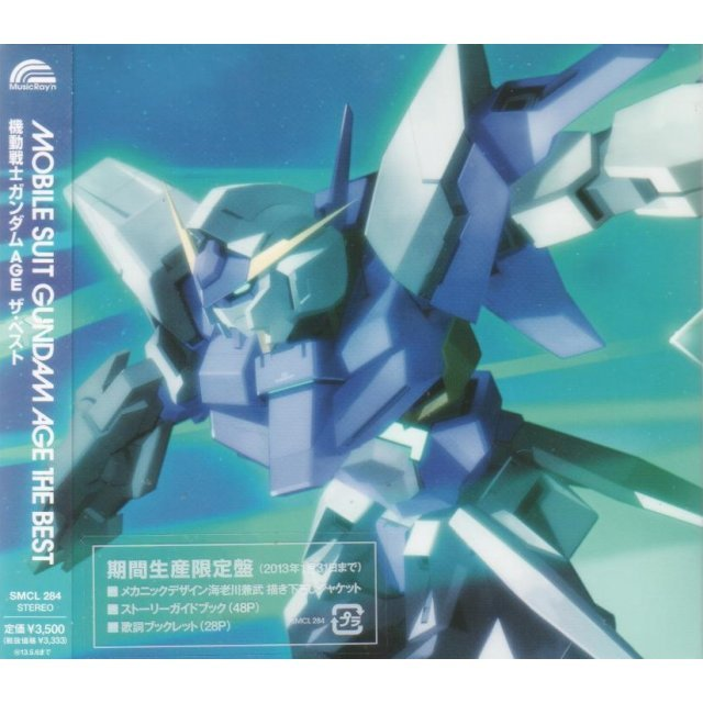Mobile Suit Gundam Age The Best [Limited Pressing]