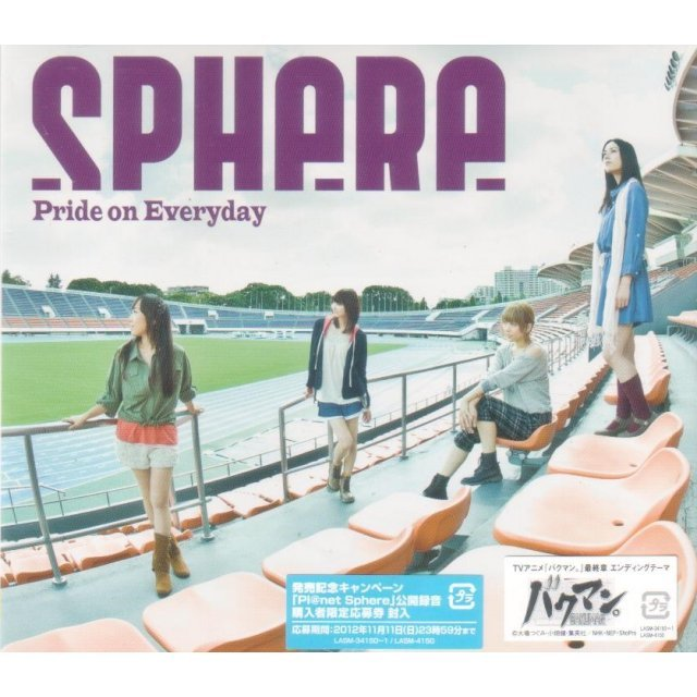 Pride On Everyday [CD+DVD Limited Edition]