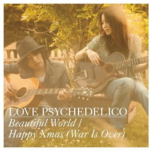 Beautiful World / Happy X'mas War Is Over
