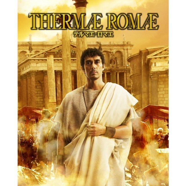 Thermae Romae [Deluxe Edition]