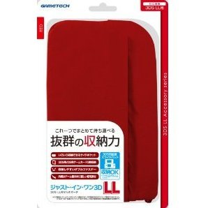 Just In One 3DS LL Multi Pouch (Red)