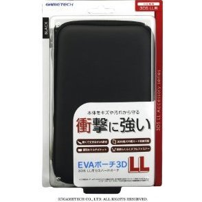 EVA Pouch for 3DS LL (Black)
