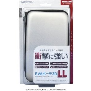 EVA Pouch for 3DS LL (Silver)