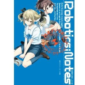 Robotics;Notes 1 Kirubaraddo Annotation