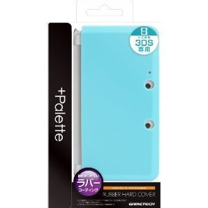 +Palette Rubber Hardcover for 3DS (Sky Blue)