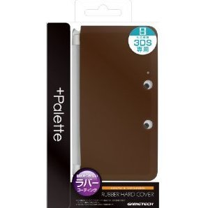 +Palette Rubber Hardcover for 3DS (Chocolate Pink)