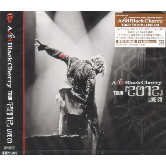 Acid Black Cherry Tour 2012 Live CD