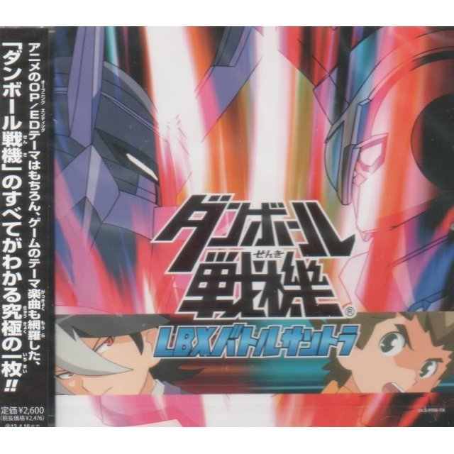 Little Battlers Experience / LBX Battle Soundtrack