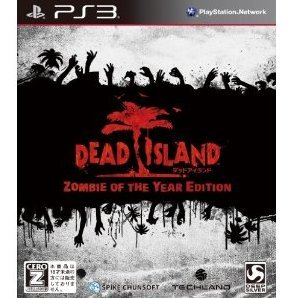 Dead Island: Zombie of the Year Edition