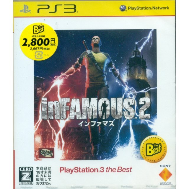 inFAMOUS 2 (PlayStation3 the Best)