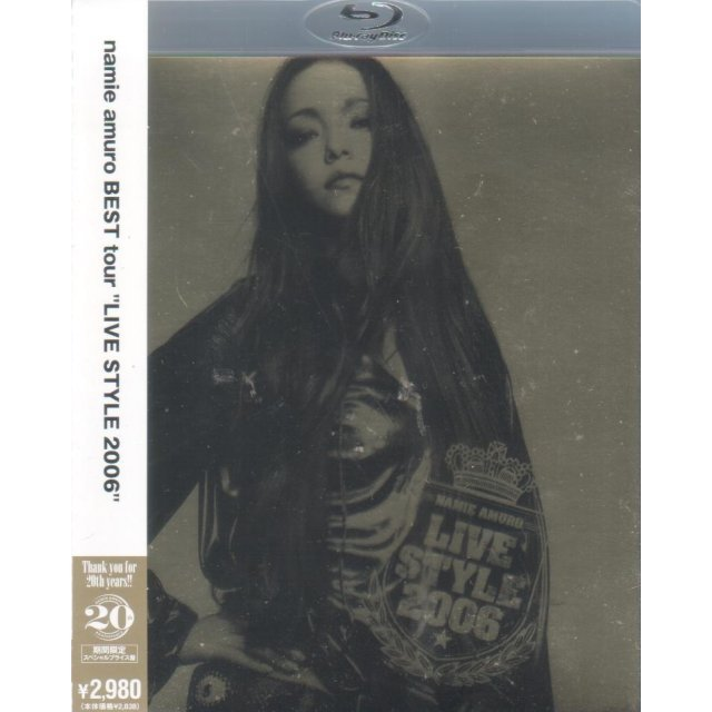 Namie Amuro Best Tour Live Style 2006 [Limited Edition]