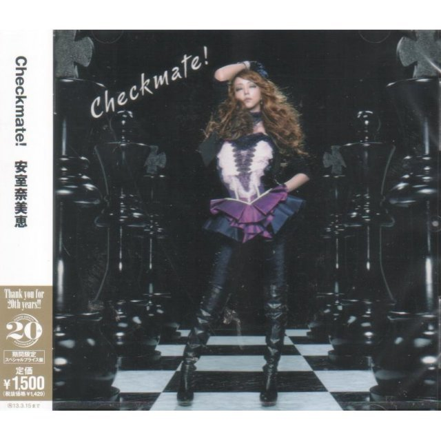 Best Collaboration Album Checkmate [Limited Edition]