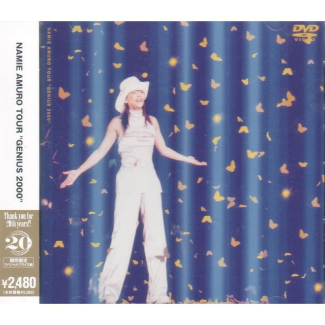 Namie Amuro Tour Genius 2000 [Limited Edition]