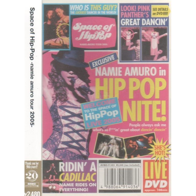 Space of Hip-Pop Namie Amuro Tour 2005 [Limited Edition]