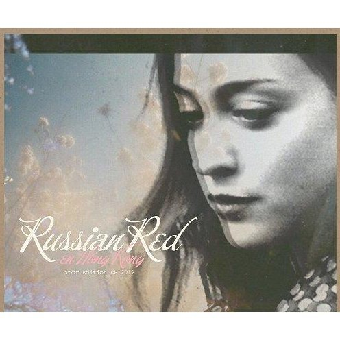 Russian Red En Hong Kong Tour Edition EP+DVD 2012