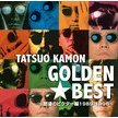 Golden Best - Doto No Victor Hen 1989-1996