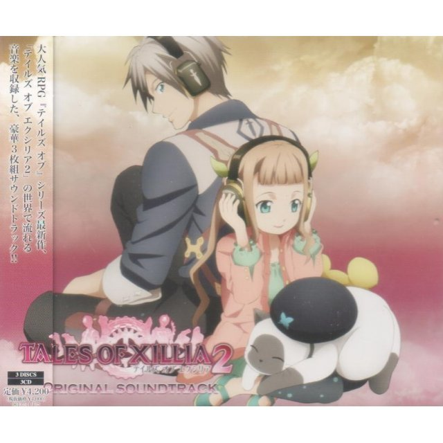 Tales Of Xillia 2 Original Soundtrack