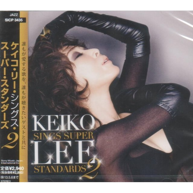 Keiko Lee Sings Super Standards 2