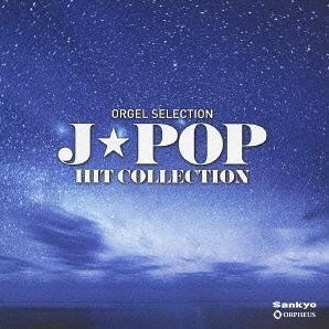 Orgel Selection J-Pop Hit Collection