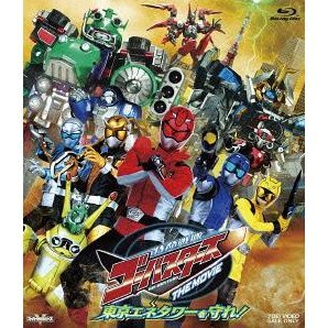 Tokumei Sentai Go-Busters The Movie Protect The Tokyo Enetower