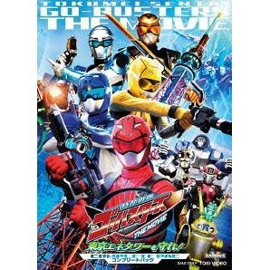 Tokumei Sentai Go-Busters The Movie Protect The Tokyo Enetower Complete Pack