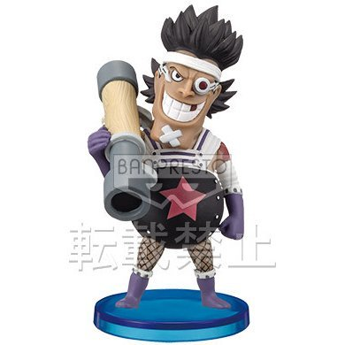 One Piece World Collectable Pre-Painted PVC Figure Vol.26: Zambai