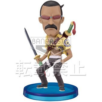 One Piece World Collectable Pre-Painted PVC Figure Vol.26: Peepley Lulu