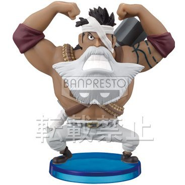 One Piece World Collectable Pre-Painted PVC Figure Vol.26: Tilestone