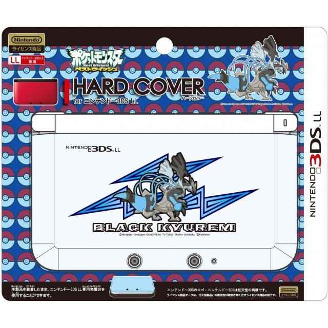 Hard Cover for 3DS LL (Black Kyurem Over Drive)