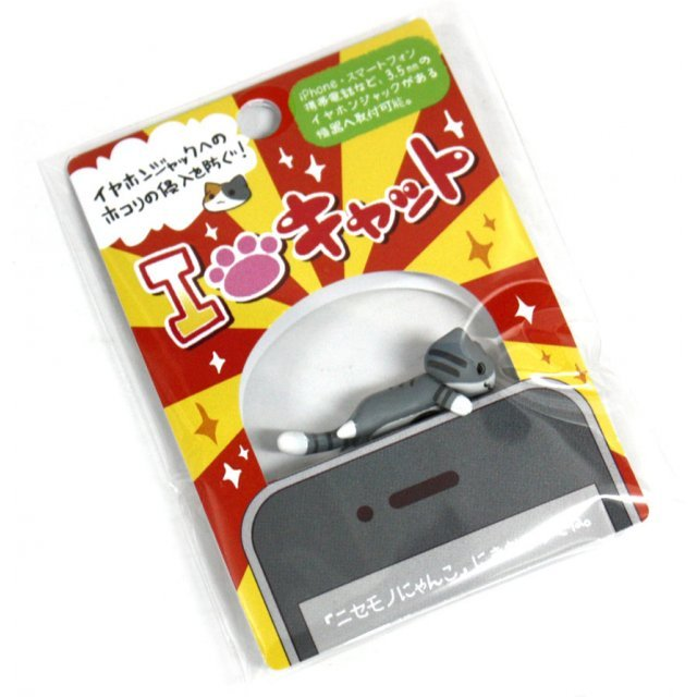 Earphone Jack iCat Vol.2: Type D
