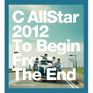 2012 To Begin From The End [CD+DVD]