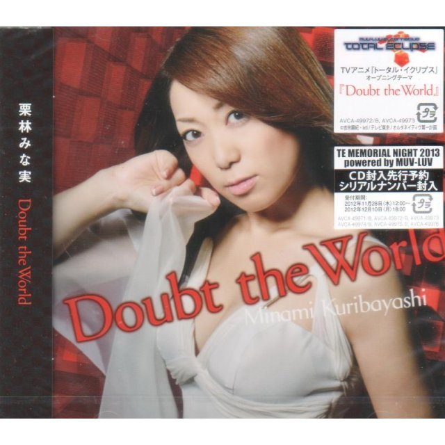 Doubt The World Artist Edition [CD+DVD]