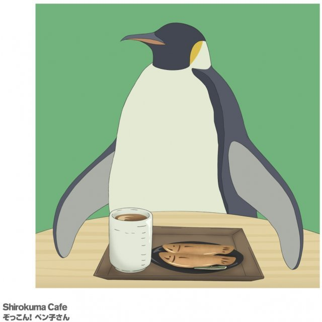 Shirokuma Cafe Ed06 Charason Penguin