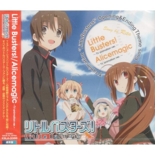 Little Busters / Alicemagic
