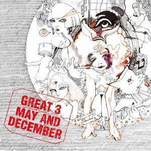 May And December