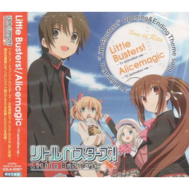 Little Busters / Alicemagic [CD+ DVD Limited Edition]
