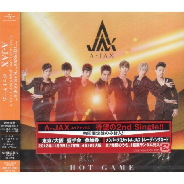 Hot Game [CD+DVD Limited Edition Type A]