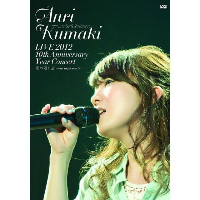 Live 2012 10th Anniversary Year Concert Hikari No Torimichi - One Night Road