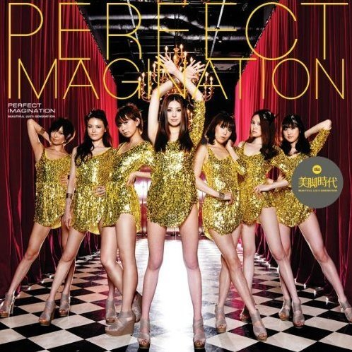 Perfect Imagination [Limited Edition]