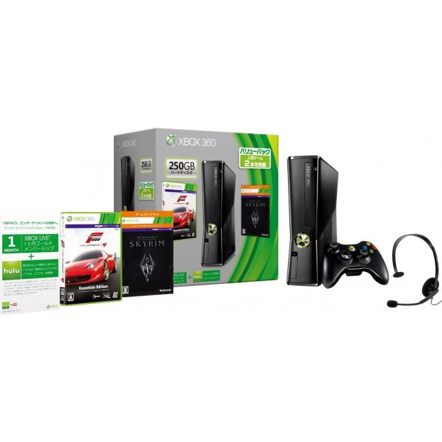 Xbox 360 Console (250GB) [Value Pack]