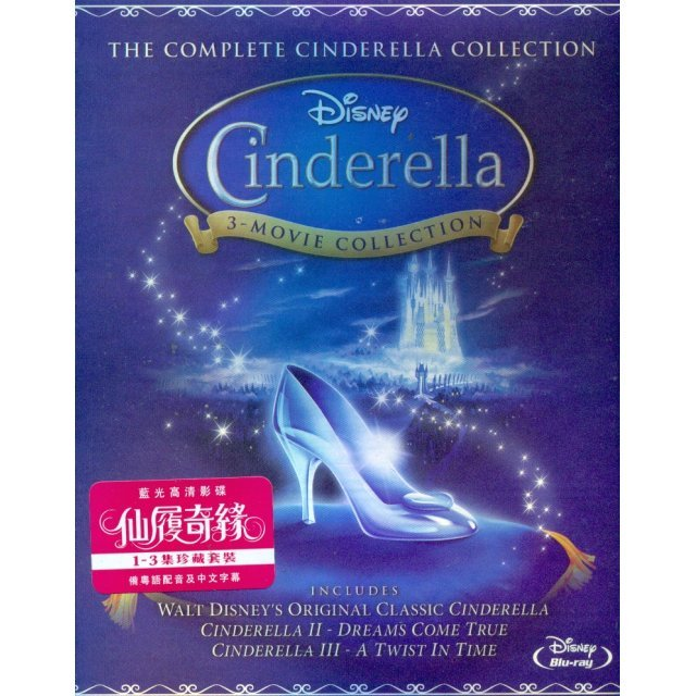 Cinderella [3-Movie Collection]