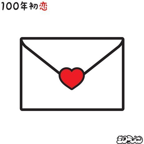 100 Nen Hatsukoi [CD+DVD Limited Edition]