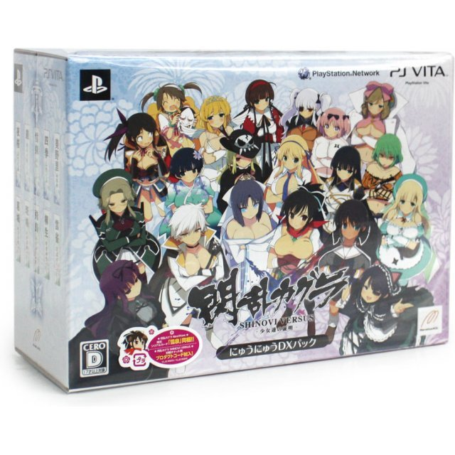 Senran Kagura Shinovi Versus -Shoujotachi no Shoumei- [Nyuu Nyuu DX Pack Limited Edition]